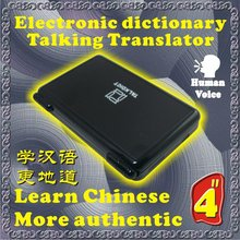 Vietnamese Thai English pronunciation small electronic dictionary reality(China)