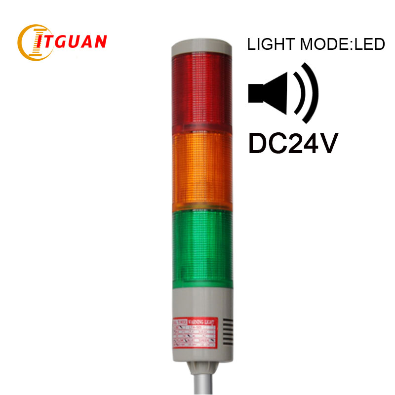 LTA-505 DC24V 3 Layers tower light emergency tower lamp signals red/yellow/green U Bottom with sound 90dB<br>
