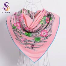 [BYSIFA] Muslim Ladies Pink Silk Head Scarf Shawl 2017 New Fashion Apparel Accessories High Quality Twill Square Scarves Schals
