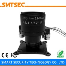 4X Auto Zoom HD 3MP CCTV Lens IR 2.8 -12mm Synchronization Focus Motorized Zoom Lens For IP Security Camera(China)