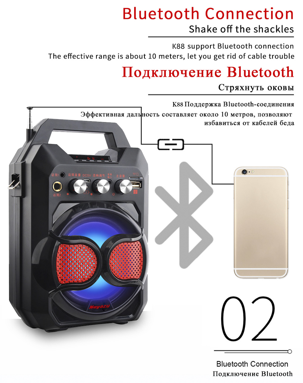 High Power Bluetooth Loudspeaker 12