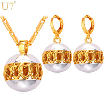 U7 Unique Design Heart Jewelry Sets Two Tone Gold Color Hollow Ball Round Earrings & Pendant Necklace Set For Women Gift S824