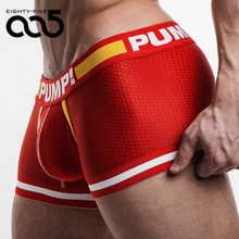 Buy Best Brand men Newest Underwear Mesh boxer Sexy cotton Cuecas Boxers Mesh shorts Gay Underwear Man male boy underpants slip H118 for $5.99 in AliExpress store