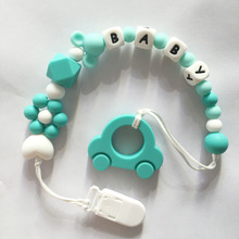 Personalized Name Silicone Teething Pacifier Clips with Car Silicone teether Pacifier Chain Necklace for Baby Chew Toys(China)
