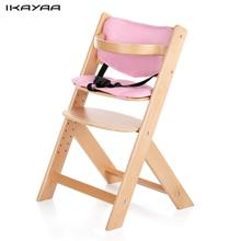 iKayaa US Stock Baby Feeding Chair Wooden Cushion Height Adjustable Beech Wood Highchairs for Kids Feeding Dining Chair