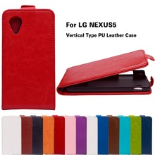 Flip Phone Covers Cases For LG Google Nexus 4 5 5X Case PU Leather E980 D820 Nexus5 D821 E960 H79 H791 H791F H798 H790 Cover Bag