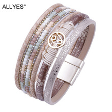 ALLYES Multilayer Leather Bracelet for Women Femme Rope Handmade Metal Charm Bohemian Female Wide Bracelets & Bangles Jewelry(China)