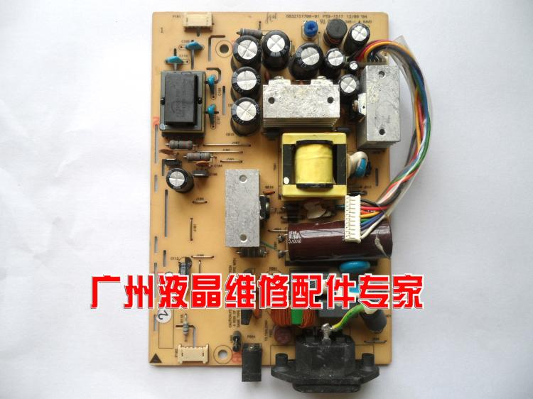 Free Shipping&gt;Original 100% Tested Work 1505FP 6832151700-01 PTB-1517 LCD power supply high voltage integrated plate<br><br>Aliexpress