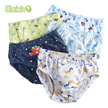5 Pcs/lot Cotton Kid Boys Pant Underware Cartoon Animal Baby Shorts Panties Boxer Underpants Briefs Children's Underwear 3-14 Y(China)