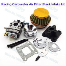 Gold Performance Carburetor Carb Air Filter Stack Kit For 47cc 49cc Mini Moto ATV Pocket Bike Motorcycle Motocross