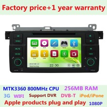 "7"" Touch Screen Car DVD Player for bmw 3 Series E46 M3 318i 320i 325i 328i Rover 75 MG ZT Bluetooth Radio GPS Navigation system"