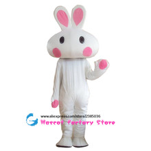 High quality white rabbit mascot costume adult adult size masquerade free shipping