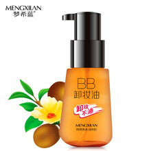 XIANGNI Tea Tree Oil Cleansing Oil Deep Cleansing Makeup Remover Cleansing Water Eyes Lips Natural Skin Care Skin Products