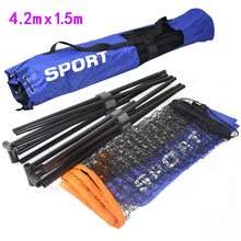 ELOS-4.2m x 1.5m New Mini Badminton Net,Volleyball Net With Frame Stand Foldable