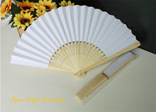 Free Shipping 10pcs/lot White Premium Paper Hand Fans Party Wedding Favors 21cm