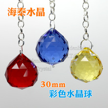 1pc 30mm Crystal Glass Faceted Ball Hanging Crafts Prism Chandelier Pendants Beads Curtain Accessories Home Decoration Ornaments