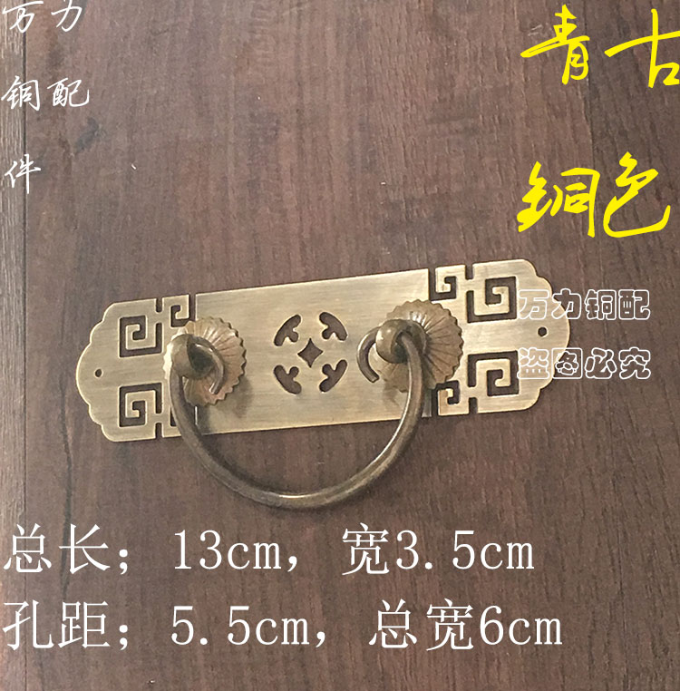 Chinese antique furniture desk drawer copper handle with the horizontal desk cabinet handle retro classic<br>