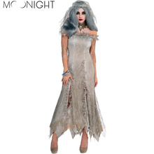 MOONIGHT Halloween Role Playing Costumes Scary Zombies Costume Women Ghost Bride Costume for Halloween Party