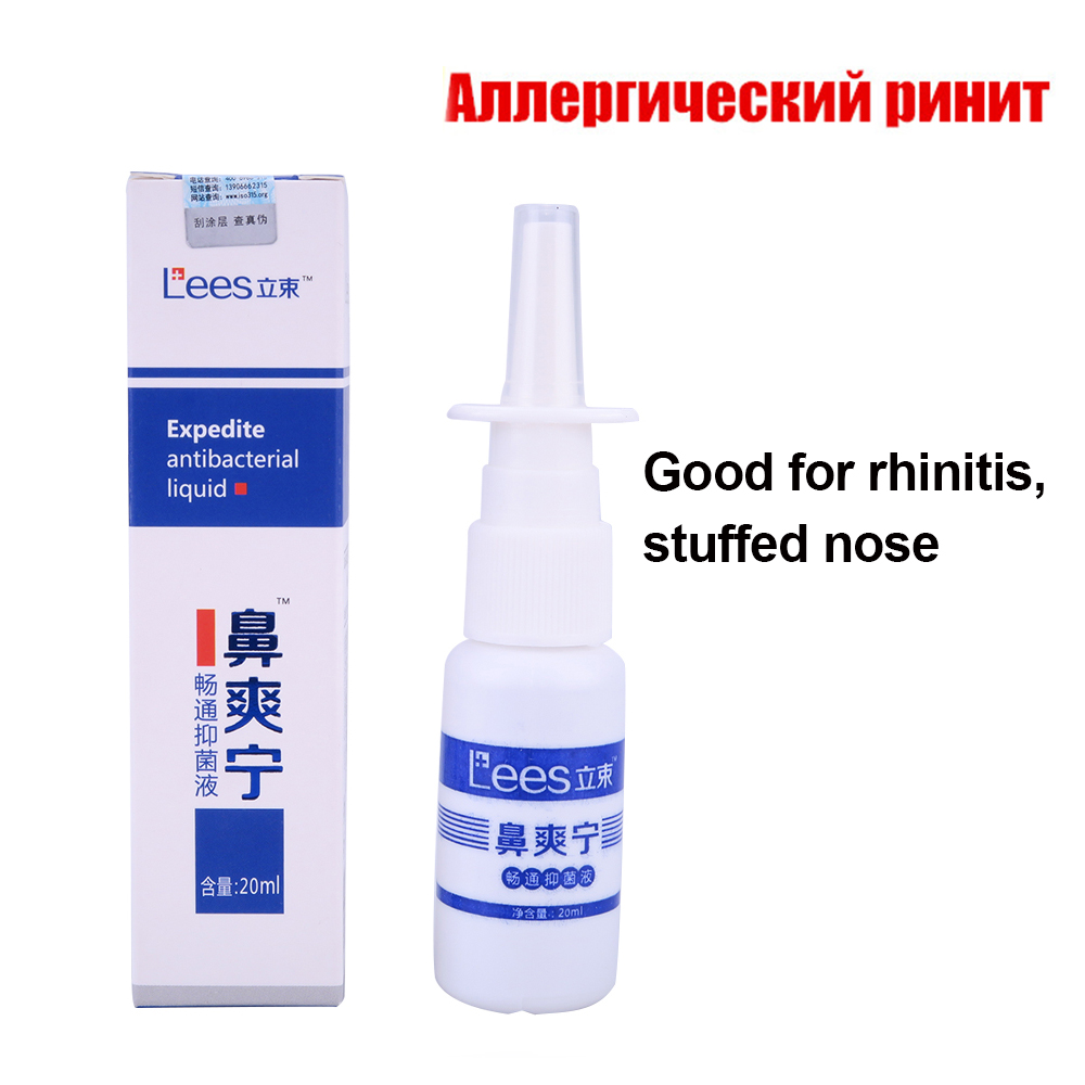 Approved 20ml Allergic Rhinitis Nosal Spray Natural Chinese Medicine Treatment Sinusitis Nasal Congestion Itchy Nose Nasal Spray(China (Mainland))