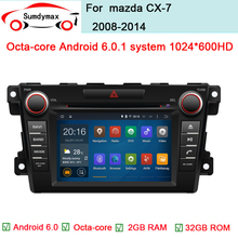 8 Core 64-bit CPU Cortex-A53 RAM 2GB Android 6.0 Car DVD Player For Mazda CX7 CX-7 CX 7 Stereo Radio 3G WiFi GPS Navigation DVR
