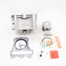 High Quality Motorcycle Cylinder Kit For Suzuki QS100 UZ100 QS UZ 100 100cc Scooter Engine Spare Parts(China)