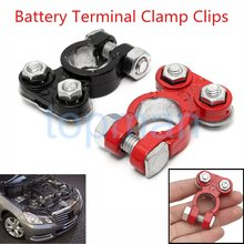 1 Pair Aluminum Positive & Nagative Car Battery Terminal Clamp Clips Connector 53x37x17mm(China)