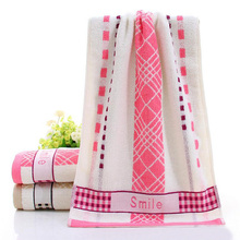 1*35*75cm Universal Soft Cotton Solid Bath Towel for Adults Kids Washcloth Jacquard Embroidered Thick High Absorbent Antibacter