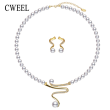 CWEEL Wedding Jewelry Sets Simulated Pearl Jewellery Sets For Women Fashion African Beads Jewelry Set Statement Necklace Set