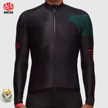 Buy AOSTER 2017 Cycling Jersey Winter Long Bike Bicycle Thermal Fleece Ropa Roupa De Ciclismo Invierno Hombre Mtb Clothing for $24.68 in AliExpress store