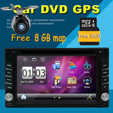 Double 2 Din car gps radio dvd player with GPS Navigation free MAP Car DVD player Bluetooth Car headunit Auto radio in console(China)