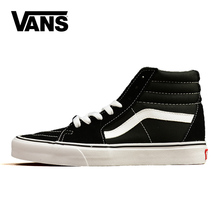 Original Vans Men's Sport Shoes Old Skool Outdoor Shoes SK8-Hi Sneakers Classic Black White Shoe(China)