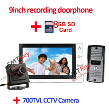 DP-998R 9 inch recording video doorphone with 700tvl cctv camera