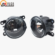 Angel Eyes car light sources Fog Lamps Car styling Fog Lights Halogen 1SET For Renault DUSTER Closed Off-Road Vehicle 2012-2015(China)