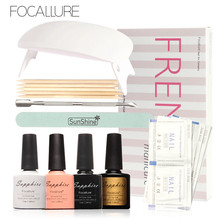 FOCALLURE LED Lamp French Manicure Kit 4 Colors Sapphire UV Gel Nail Art Tools Sets Kits Nail Gel Nails Tools And LED UV Lamp