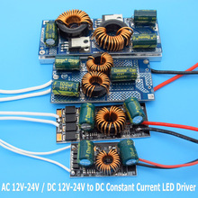 High Quality AC / DC 12V - 24V to DC Constant Current LED Driver 8W 10W 12W 15W 18W 20W 30W 50W Low Voltage Power Supply
