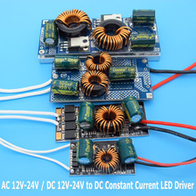 High Quality AC / DC 12V - 24V to DC Constant Current LED Driver 8W 10W 12W 15W 18W 20W 30W 50W Low Voltage Power Supply(China)