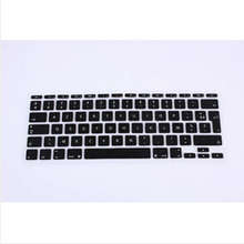 "French Euro EU UK AZERTY keyboard cover for Apple macbook Air 11"" 11.6 Inch Protective Film for mac book laptop Skin(China)"