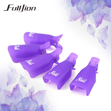 5pcs/set Plastic Acrylic Nail Art Soak Off Clip Cap UV Gel Polish Remover Wrap Tool Fluid For Removal of Varnish For Nail Makeup