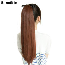 S-noilite 22 inches Straight Clip in Ponytail Hair Extensions Extension ponytails Synthetic Hairpiece Black Brown Blonde Red