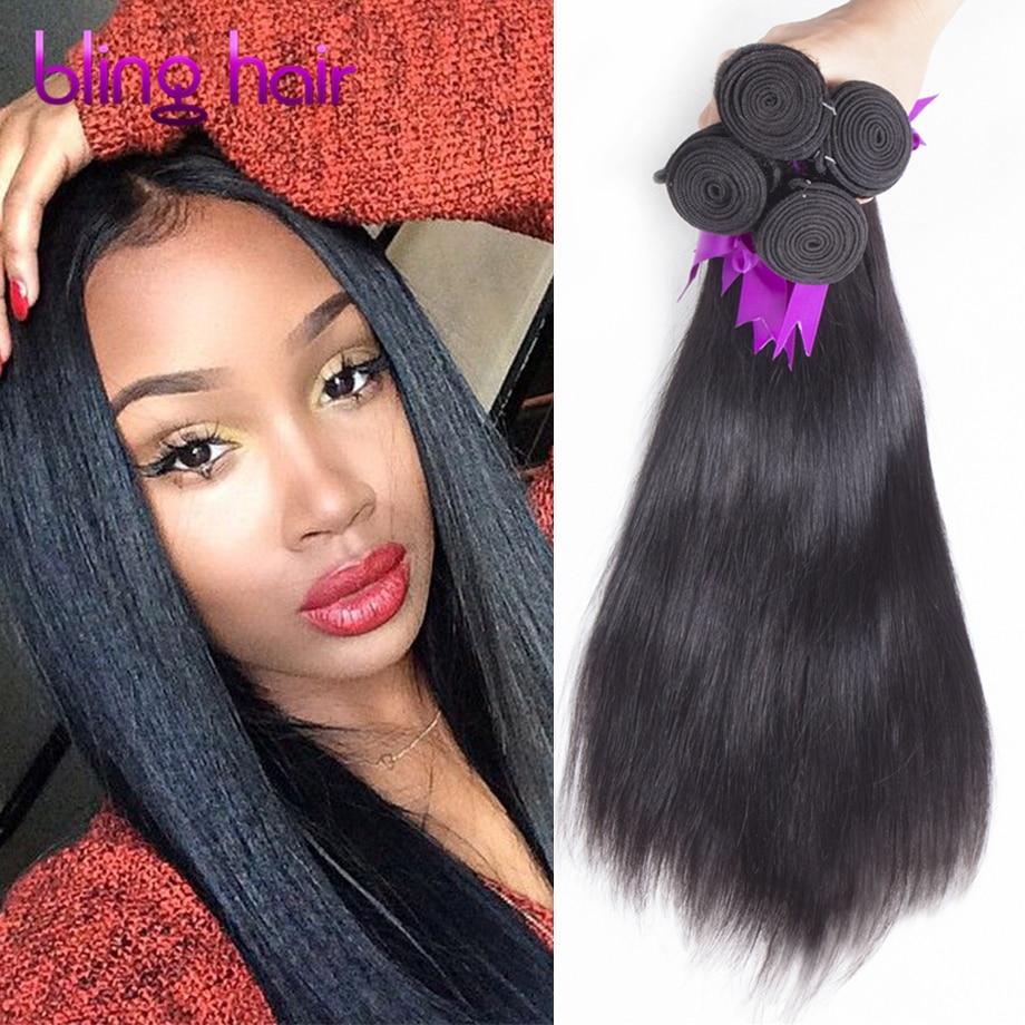 7A Ishow Hair Malaysian Virgin Hair Straight Hair 4 Bundles Human Hair Ishow Hair Malaysian Virgin Hair Straight Hair<br><br>Aliexpress