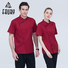 High Quality Catering Uniforms Promotion-Shop for High Quality ...