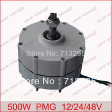 500W 500RPM 24V low rpm rare earth permanent magnet alternator + rectifier ( convert AC to DC)(China)
