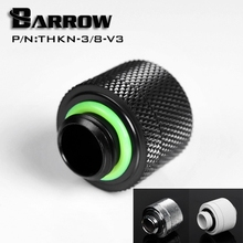 "Barrow White Black Silver G1 /4 3/8""ID X 5/8""OD 10 X 16mm tubing hand Compression fittings water cooling fitting THKN-3/8-V3()"