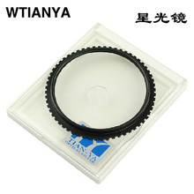 WTIANYA P size Insert star light filter 4-line 6-line 8-line star light diamonds filter cokin P series Star filter