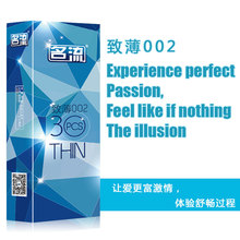 Buy MingLiu 30pcs Brand Man Quality Ultra Super Thin Condon 002 Penis Sleeve Intimate Condoms Kondom Adult Sex Toy Product Men