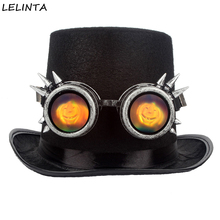 LELINTA 3D Flower Lens Glasses Halloween Men Vintage Style Steampunk Goggles Party Women Gothic Cosplay Costumes Eyewear