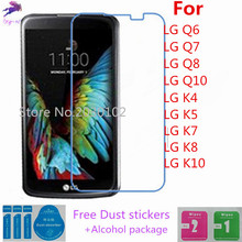 0.26mm 2.5D Rounded Edges 9H Premium Premium Tempered Glass For LG Q6 Q7 Q8 Q10 K4 K5 K7 K8 K10 stylus g5 Screen Protector Film