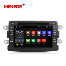 Quad Core Pure Android 7.1 GPS Navigator Radio car dvd For Dacia Renault Duster Logan Sandero stereo Central Cassette Player(China)