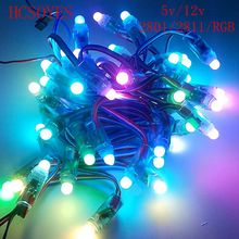 WS2801 /WS2811 IC/RGB DC5V/12v 50pcs/ lot 12mm Full Color rgb led Pixel Module IP68 Waterproof Point Lights Digital Diffused(China)