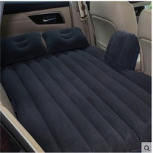 Car Air Mattress Travel Bed Car Back Seat Cover Inflatable Mattress Air Bed Good Quality Inflatable Car Bed (beige and black)!!